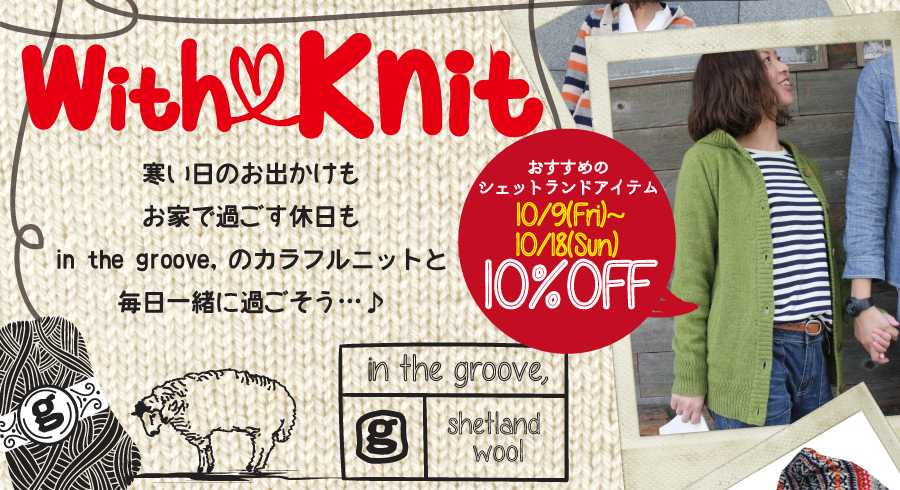 With♡Knit