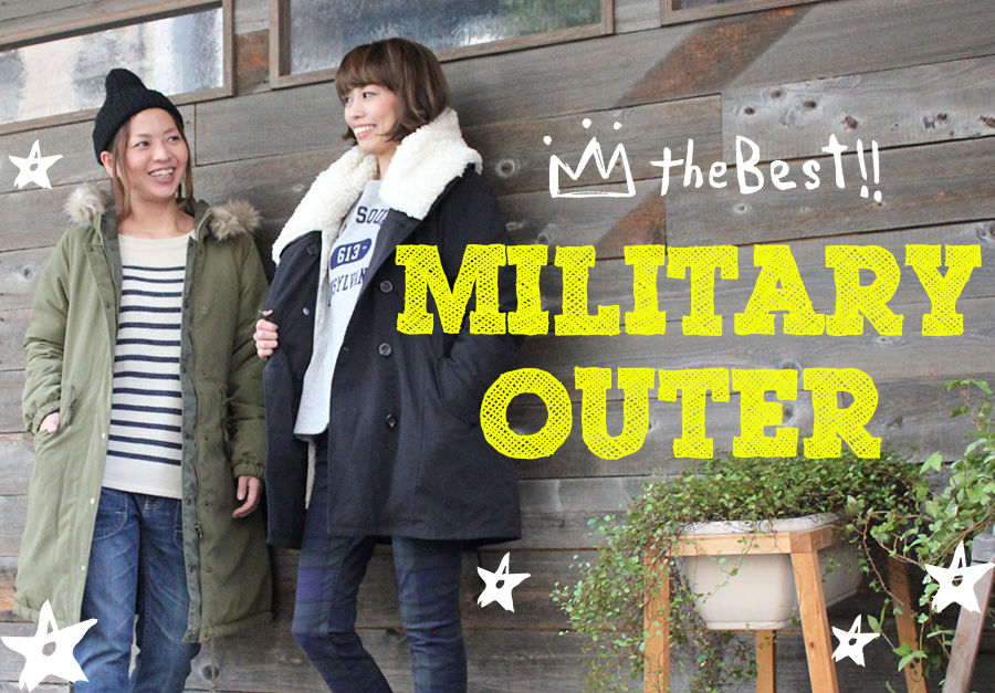 ★The Best★Military Outer