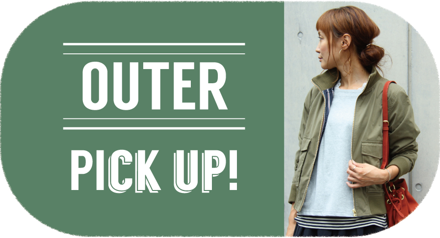 OUTER PICK UP!