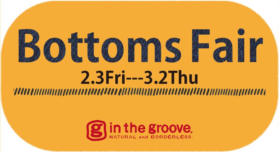 bottoms fair