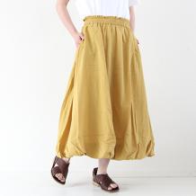 【inthegroove,】ストライプバルーンスカート